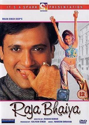 Rent Raja Bhaiya Online DVD Rental