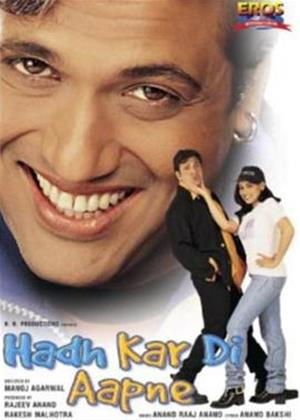 Rent Hadh Kardi Apne Online DVD Rental