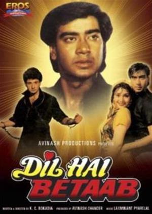 Rent Dil Hai Betaab Online DVD Rental