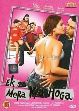 Rent Ek Se Mera Kya Hoga Online DVD Rental