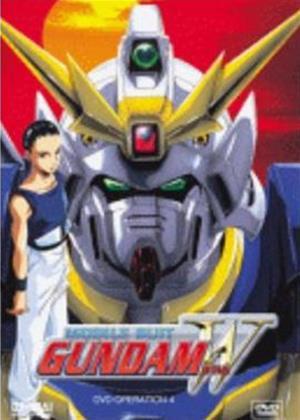 Rent Gundam Wing: Vol.4 (aka Shin kidô senki Gundam W) Online DVD Rental