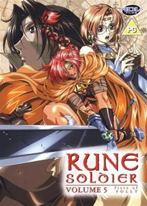 Rent Rune Soldier: Vol.5 Online DVD Rental