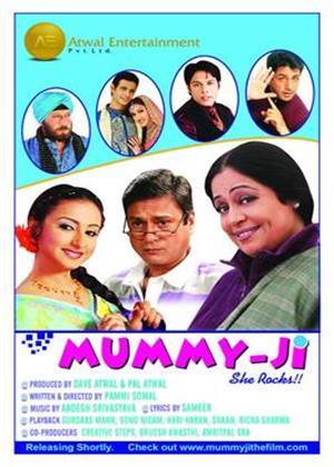 Rent Mummy-Ji Online DVD Rental