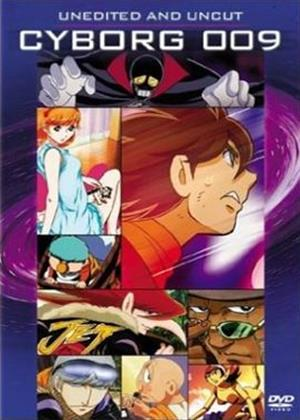 Rent Cyborg 009 Online DVD Rental