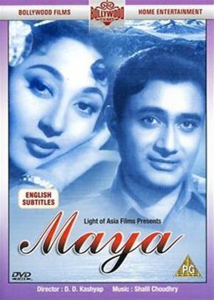 Rent Maya Online DVD Rental