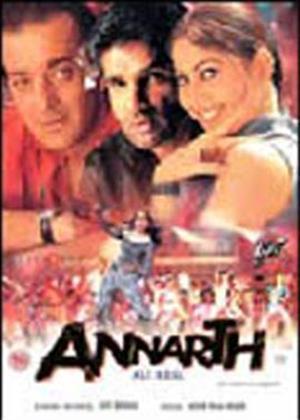Rent Annarth Online DVD Rental