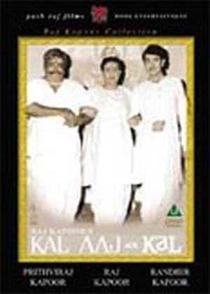 Rent Kal Aaj Aur Kal Online DVD Rental
