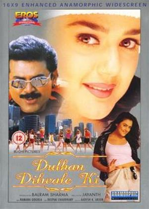 Rent Dulhan Dilwale Ki Online DVD Rental