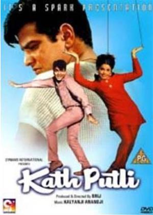 Rent Kath Pulti Online DVD Rental