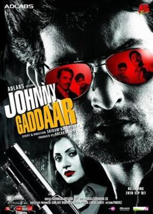 Rent Johnny Gaddaar Online DVD Rental