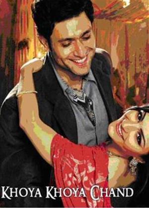Rent Khoya Khoya Chand Online DVD Rental