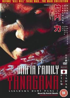 Rent Mafia Family Yanagawa: Part 1 Online DVD Rental