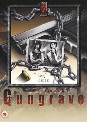 Rent Gungrave: Vol.7 Online DVD Rental