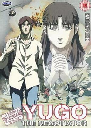 Rent Yugo the Negotiator: Vol.1 Online DVD Rental