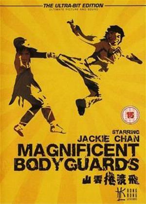 Rent Magnificent Bodyguards Online DVD Rental