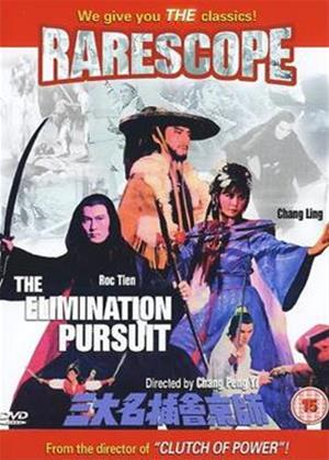 Rent The Elimination Pursuit Online DVD Rental