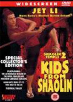 Rent Shaolin Temple Two: Kids from Shaolin Online DVD Rental