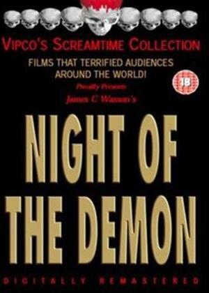 Rent Night of the Demon Online DVD Rental