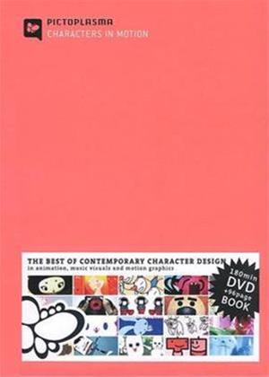 Rent Pictoplasma: Characters in Motion Online DVD Rental