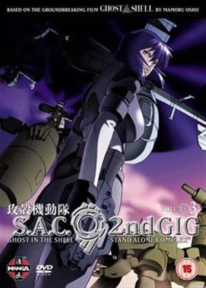 Rent Ghost in the Shell: Stand Alone Complex: 2nd Gig: Vol.3 Online DVD Rental