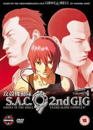 Rent Ghost in the Shell: Stand Alone Complex: 2nd Gig: Vol.4 Online DVD Rental