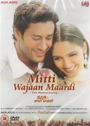Rent Mitti Wajaan Maardi (aka The Homecoming) Online DVD & Blu-ray Rental