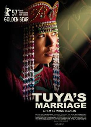 Rent Tuya's Marriage (aka Tuya de hun shi) Online DVD Rental