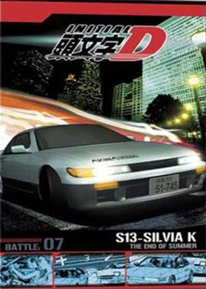 Rent Initial D: Vol.3 Online DVD Rental