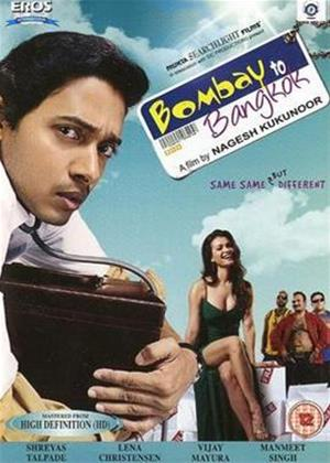 Rent Bombay to Bangkok Online DVD Rental