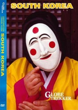 Rent South Korea Online DVD Rental