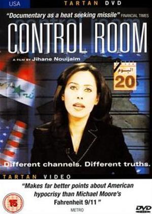 Rent Control Room Online DVD Rental