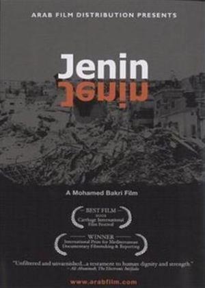 Rent Jenin Jenin Online DVD Rental