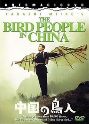 Rent The Bird People in China (aka Chûgoku no chôjin) Online DVD Rental