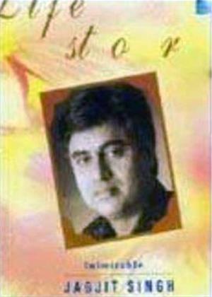 Rent Jagjit Singh: Dastaane Ghazal Online DVD Rental
