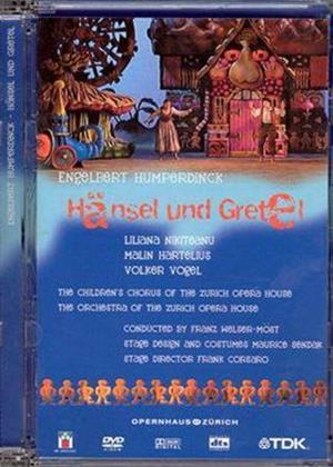 Rent Hansel Und Gretel Online DVD Rental