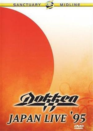 Rent Dokken: Live in Japan Online DVD Rental
