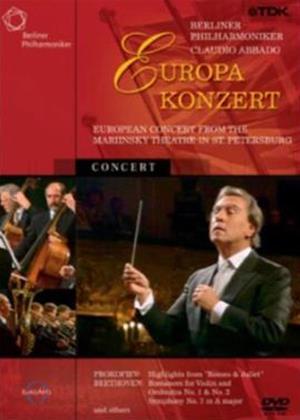 Rent European Concert 1996 Online DVD Rental