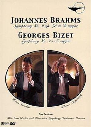 Rent Brahms: Symphony No. 2/ Bizet: Symphony No.1 Online DVD Rental