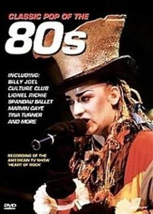 Rent Classic Pop of the 80s Online DVD Rental