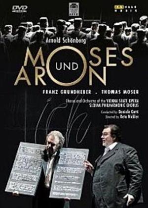 Rent Schoenberg: Moses Und Aron Online DVD Rental