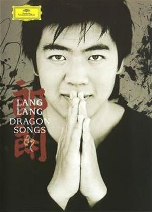 Rent Lang Lang: Dragon Songs Online DVD Rental