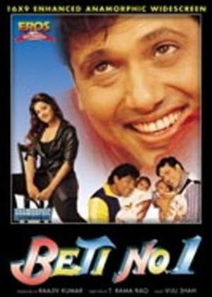 Rent Beti No.1 Online DVD Rental