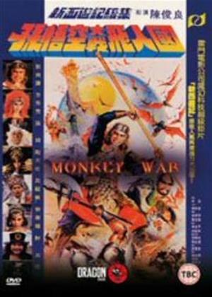 Rent Monkey War Online DVD Rental
