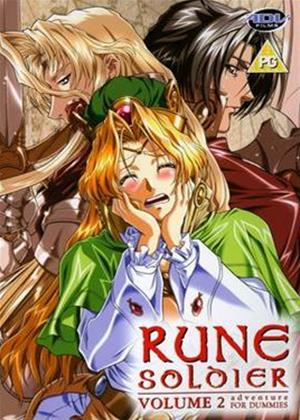 Rent Rune Soldier: Vol.2 Online DVD Rental