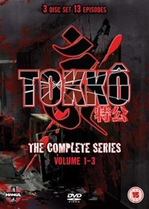 Rent Tokko: Series Online DVD Rental