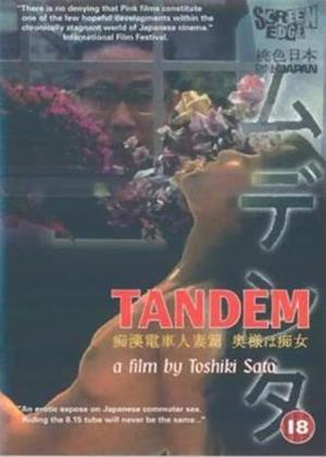 Rent Tandem Online DVD Rental