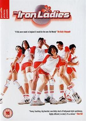 Rent The Iron Ladies (aka Satree lek) Online DVD Rental