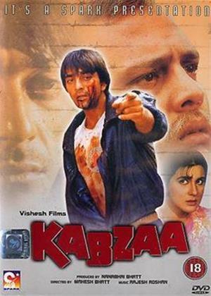 Rent Kabzaa Online DVD & Blu-ray Rental
