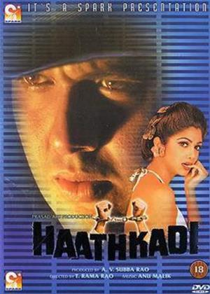 Rent Haathkadi Online DVD Rental