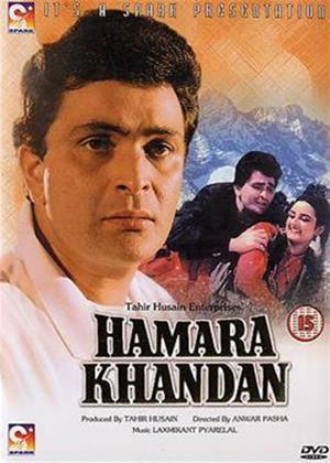 Rent Hamara Khandan Online DVD Rental